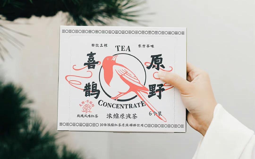 「永璞咖啡」上线新中国茶饮品牌「喜鹊原野」