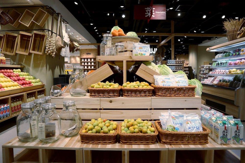 植物蛋白饮 oatoat 获融资;首家无印良品蔬果卖场落户上海;宝洁季度业绩创近 5 年新高 | 品牌日报