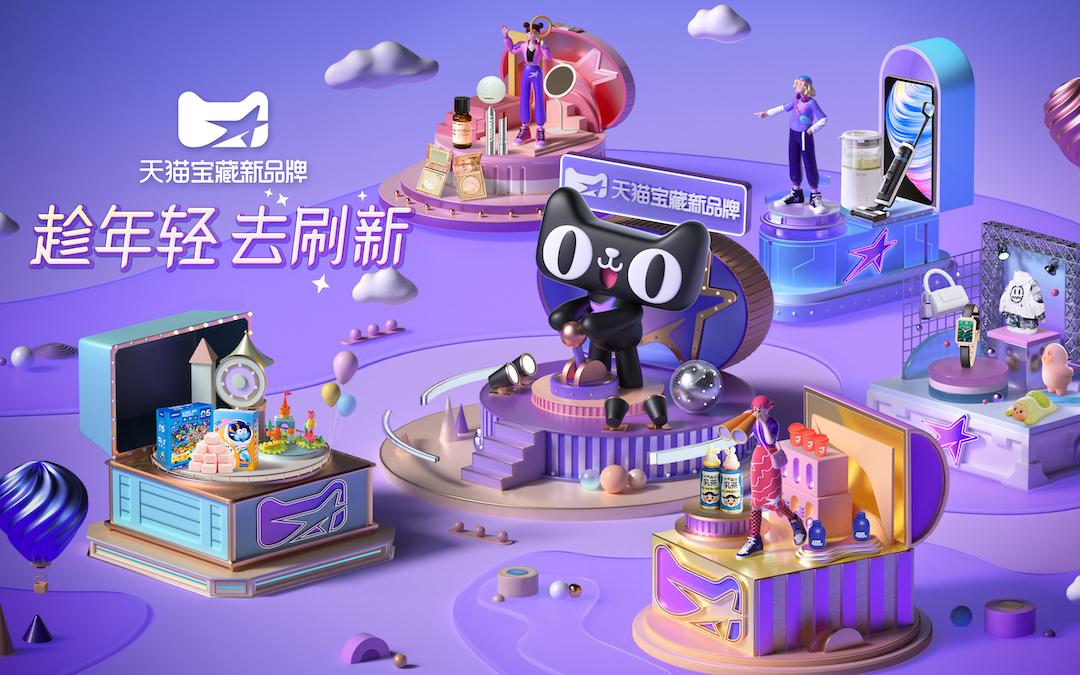 天猫新品牌「打分琦计划」:李佳琦直播间升级为新品牌孵化空间