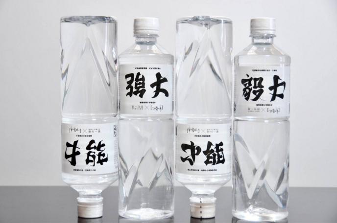 多喝水:「才能翻转瓶」