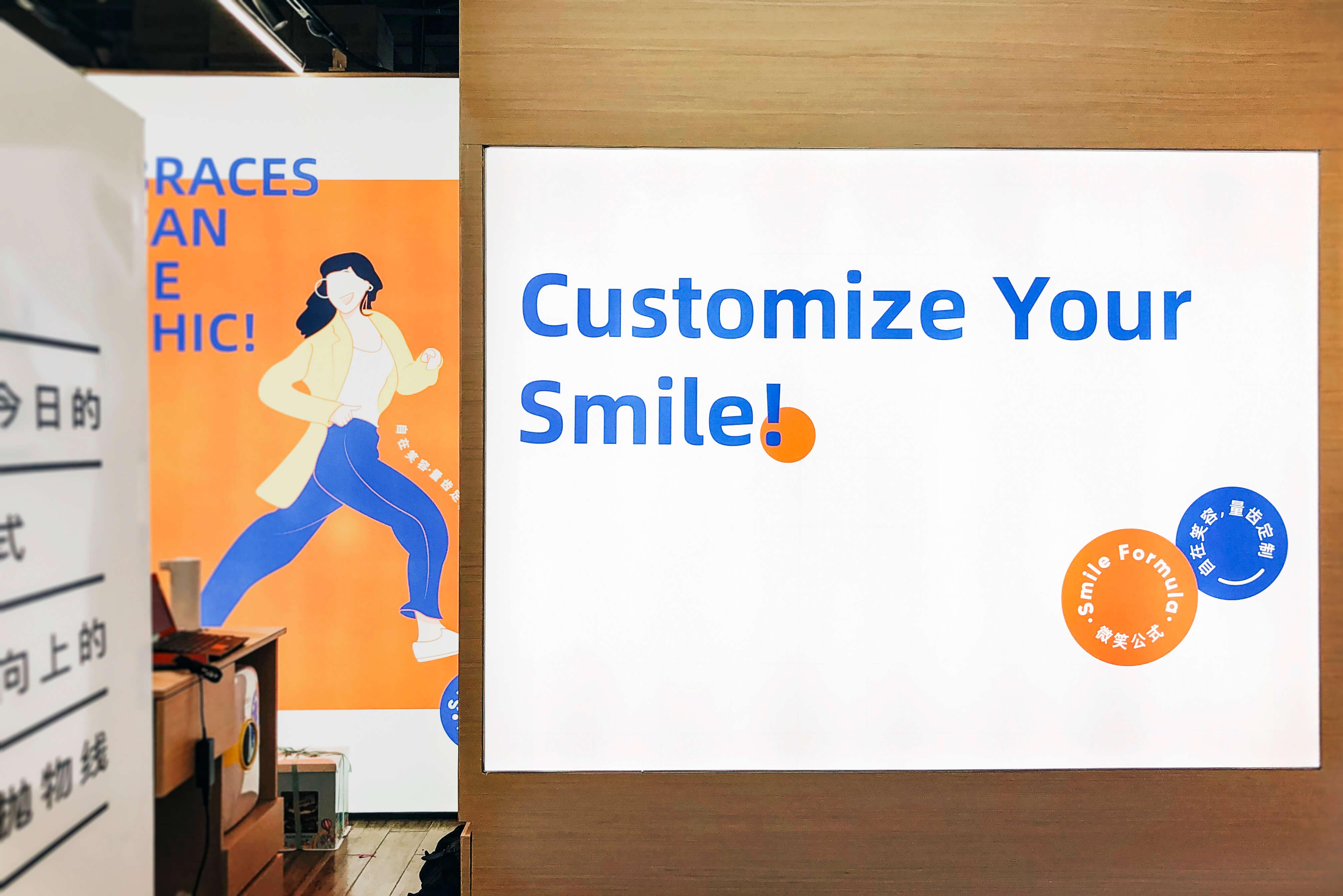 牙齿正畸消费品化,微笑公式想用 DTC 模式来解决牙齿矫正的高价难题