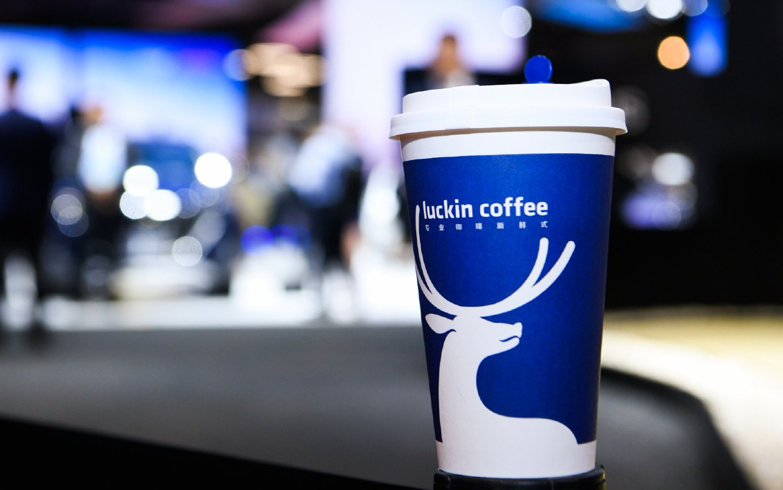 瑞幸咖啡完成 1.5 亿美元 B+ 轮融资,投后估值 29 亿美元