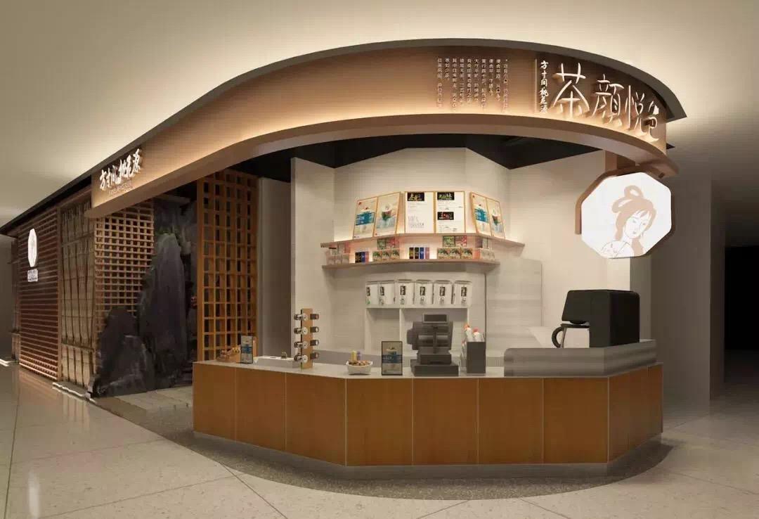 长沙本地茶饮品牌「茶颜悦色」获元生资本投资