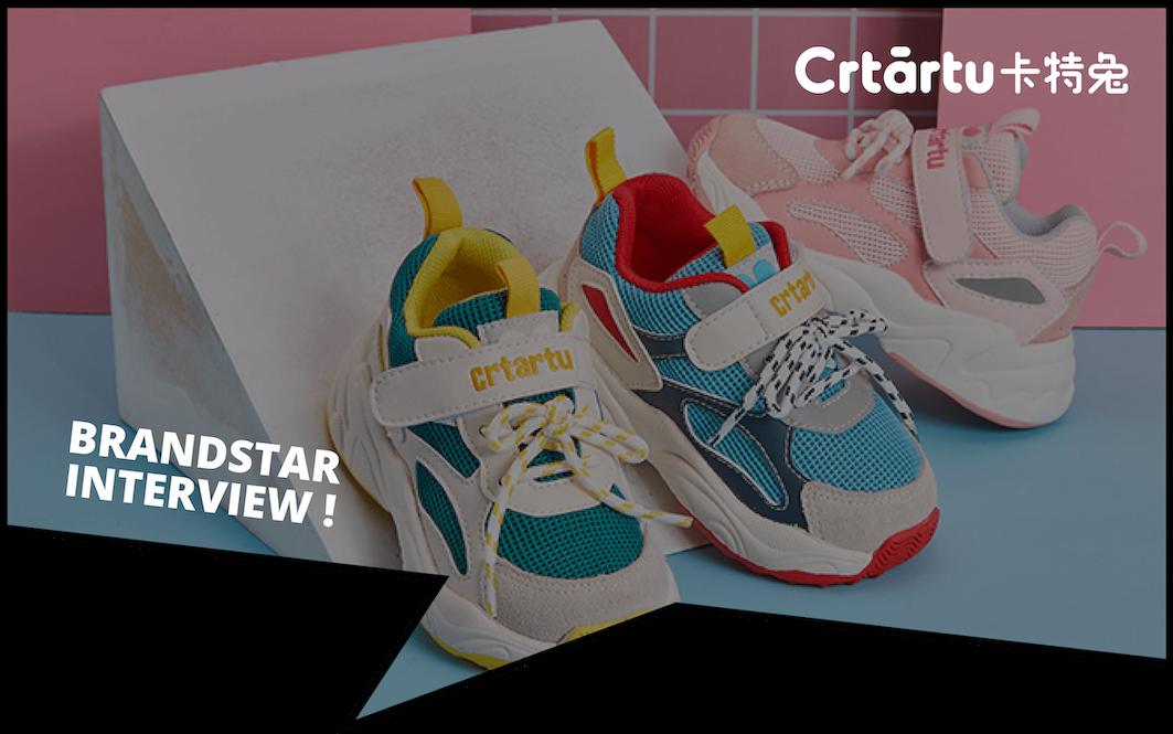 5 年单店销量 100 多万双,卡特兔如何用一双明星单品打开童鞋市场 | BrandStar专访