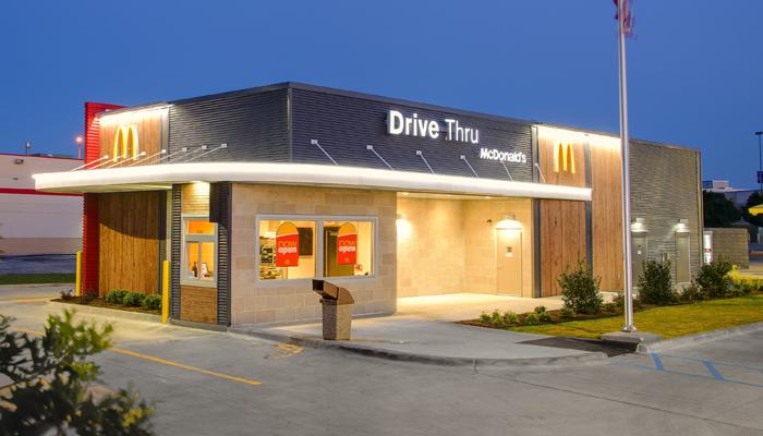 麦当劳又收购一家 AI 公司,这是今年投资的第三家科技公司
