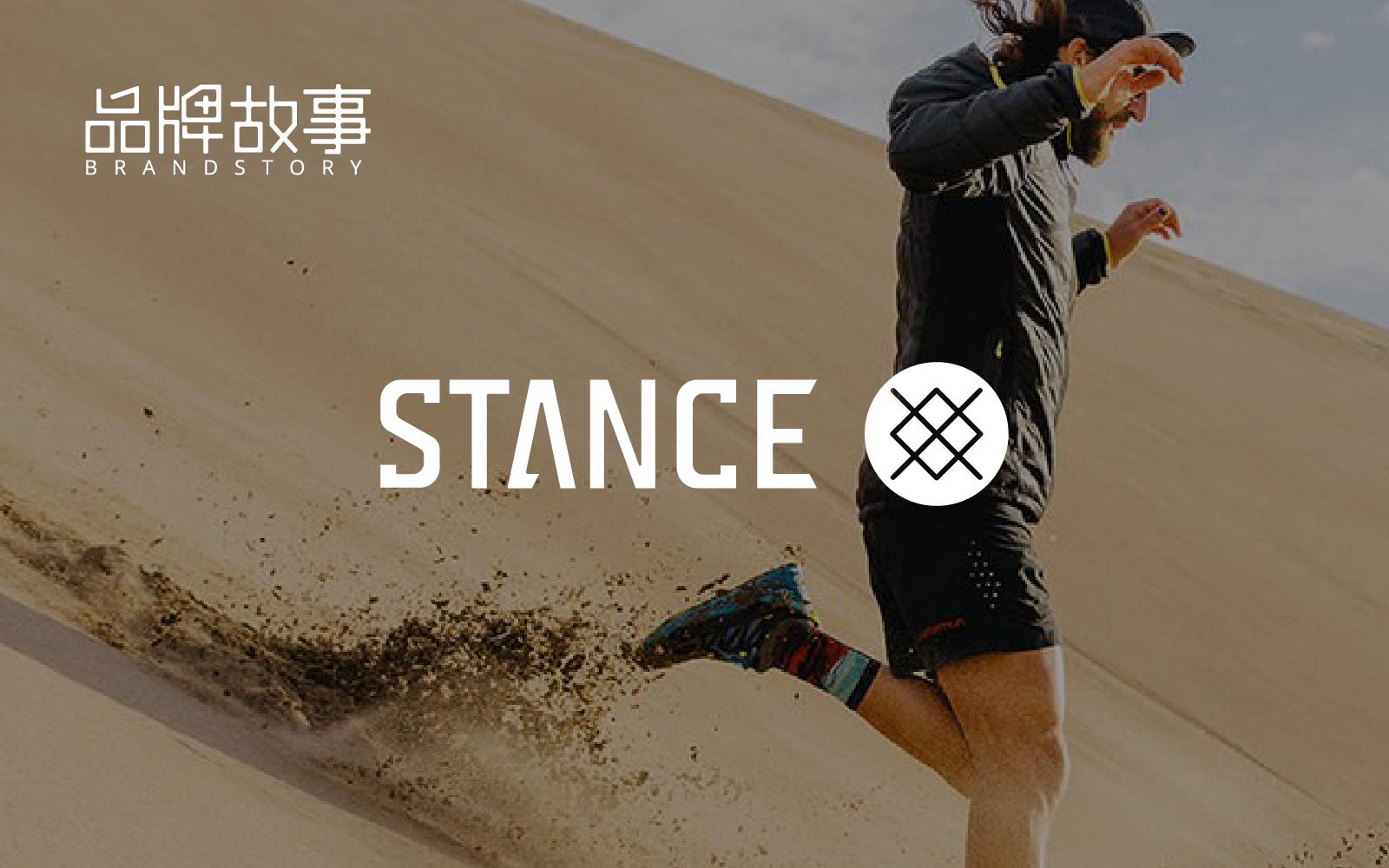 Stance :将无聊的袜子变成「潮流艺术」