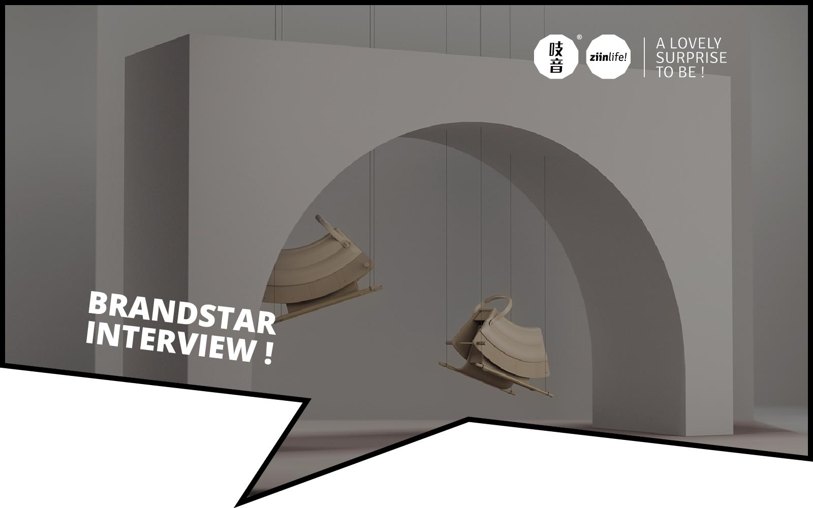 吱音:本土家居品牌崛起了,但做产品和品牌依旧是件很难的事 | BrandStar 专访