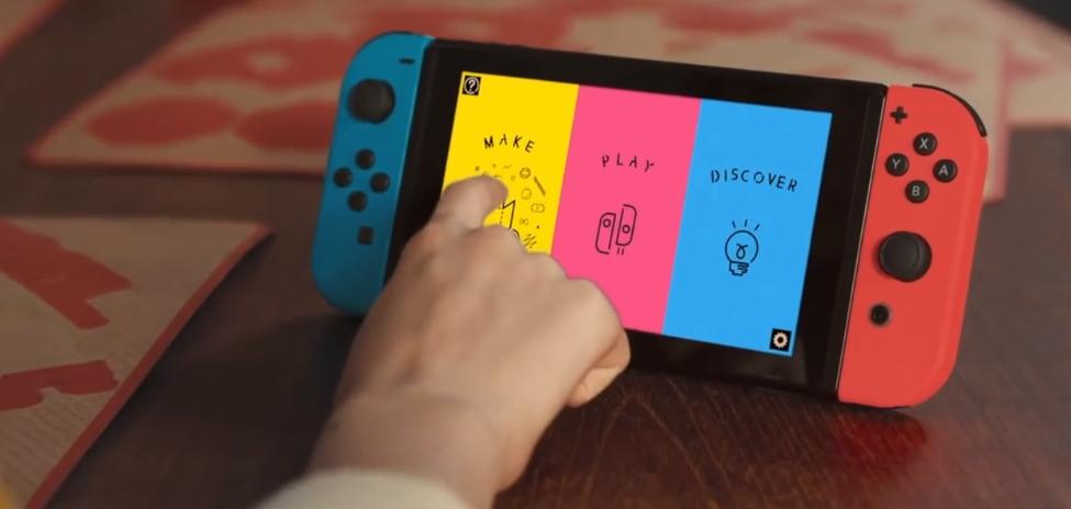 2018 YouTube 年度广告片:任天堂教你创意玩游戏