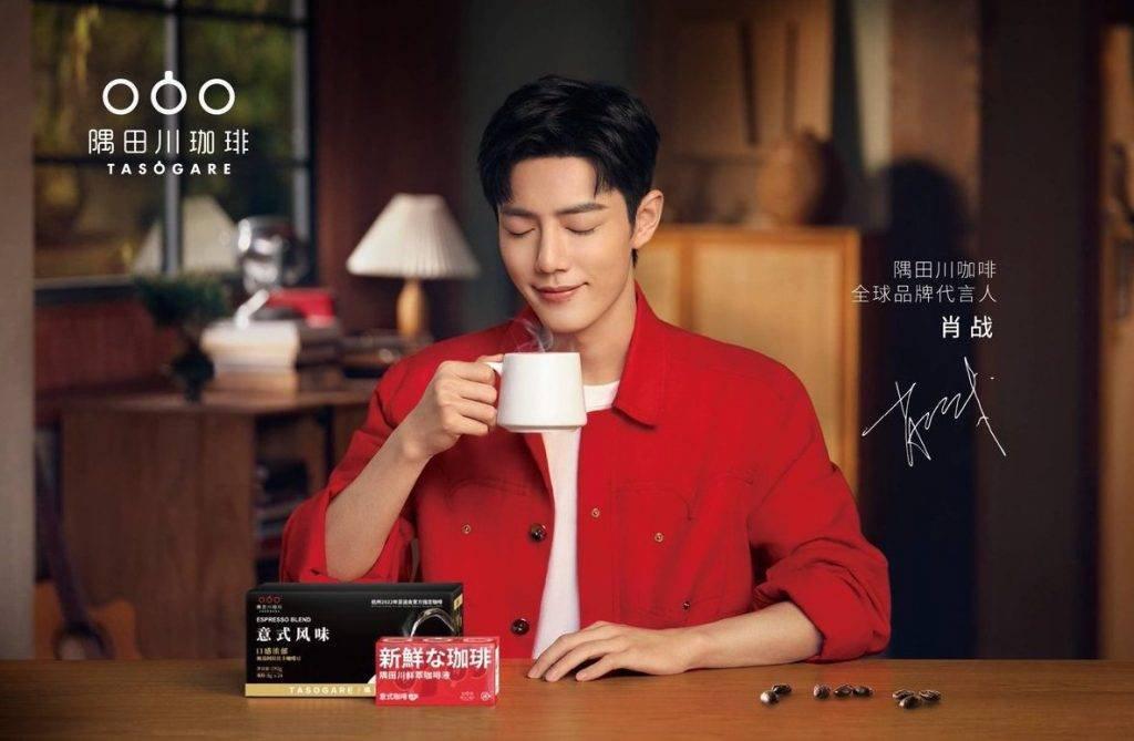 隅田川咖啡宣布肖战为全球品牌代言人