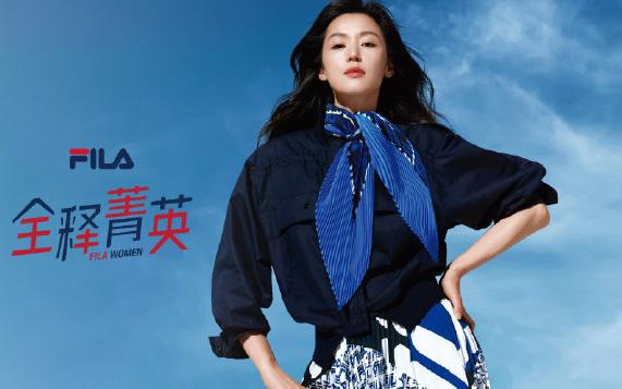 FILA 官宣菁英运动代言人全智贤,并同时发布高端女装系列