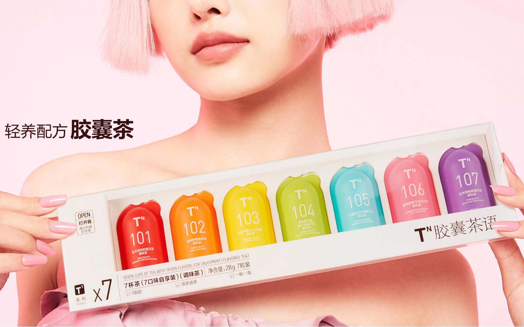 新女性茶品牌「胶囊茶语」获数千万元天使轮融资