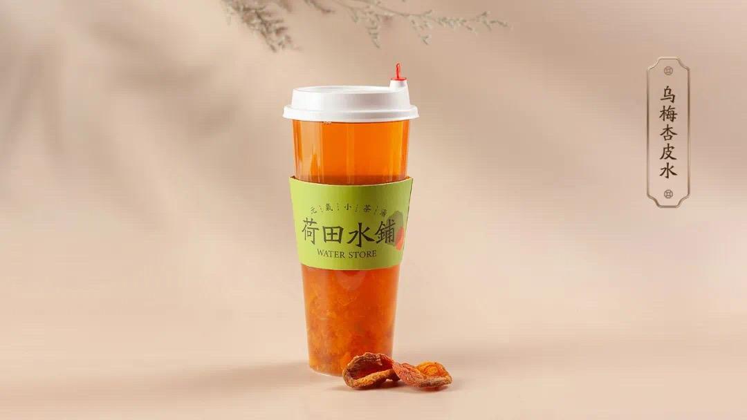 养生茶饮品牌「荷田水铺」三个月内获两轮融资