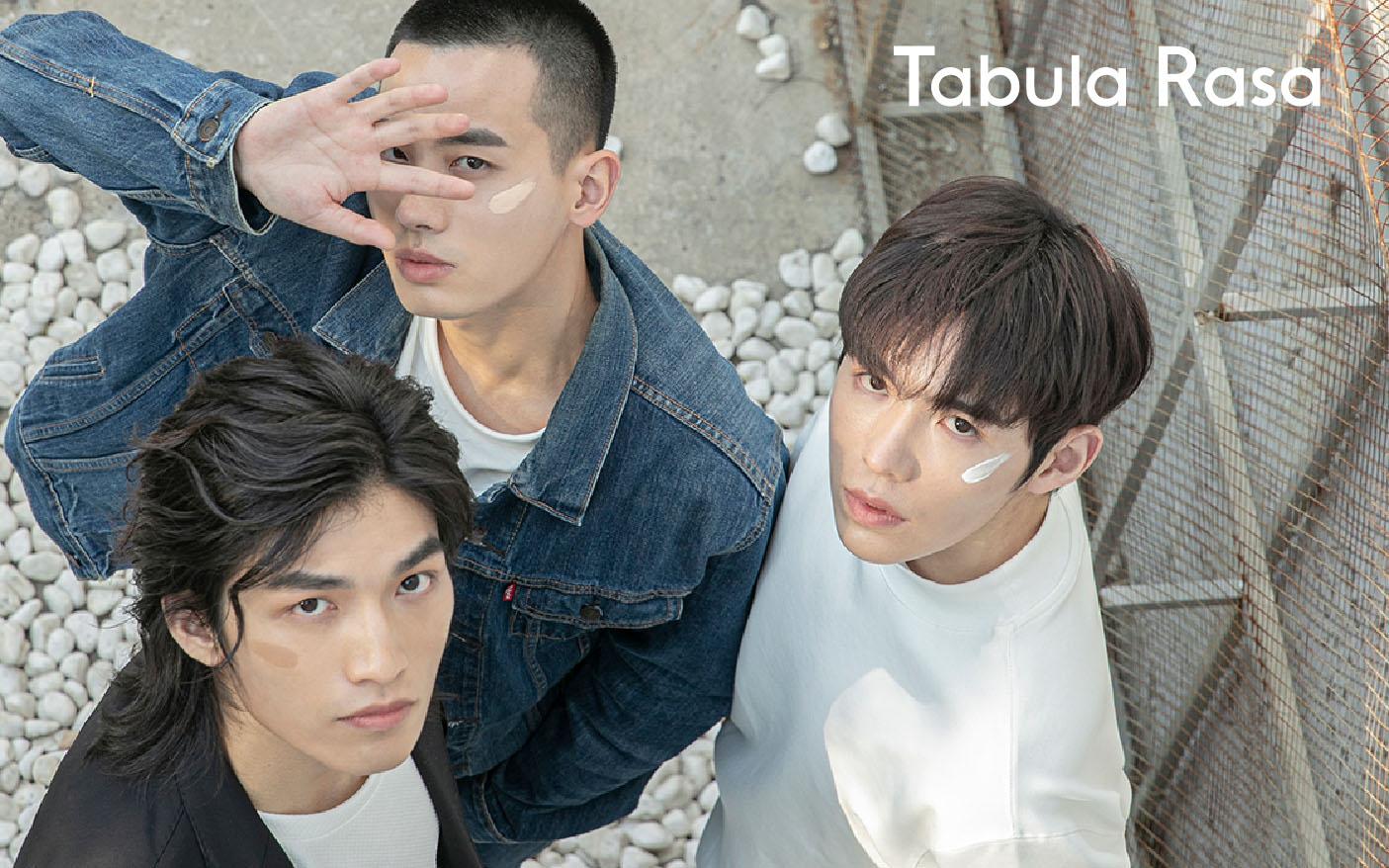 Tabula Rasa:中国男性值得更潮更美的理容品牌