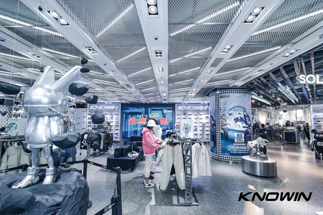「KNOWIN潮流实验室」完成 A 轮近 2 亿人民币融资