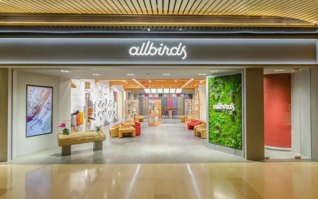 Allbirds 即将完成 D 轮 7500 万美元融资,资金将用于研发新的可持续解决方案