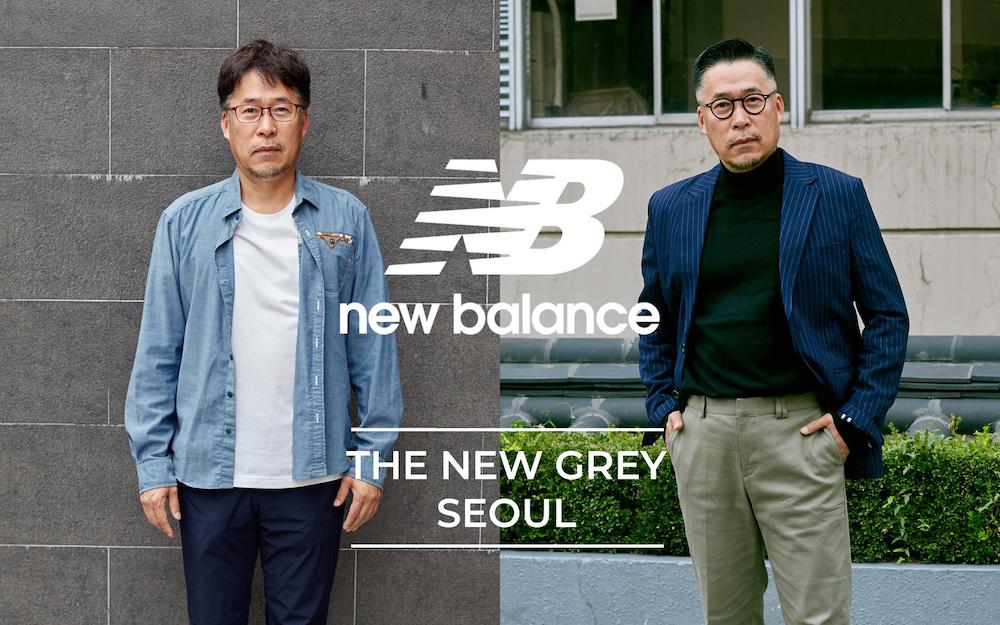 New Balance 邀请 20 位素人父亲演绎经典鞋款 The New Grey Seoul