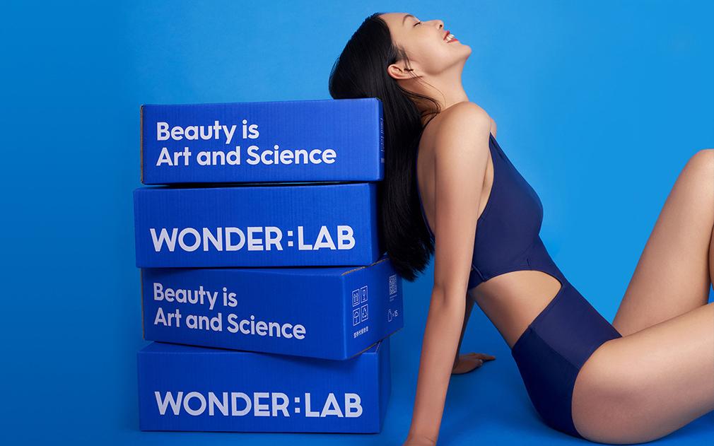 WonderLab 联合法国设计师 Florent Coirier 推出「前卫巴黎」限定礼盒