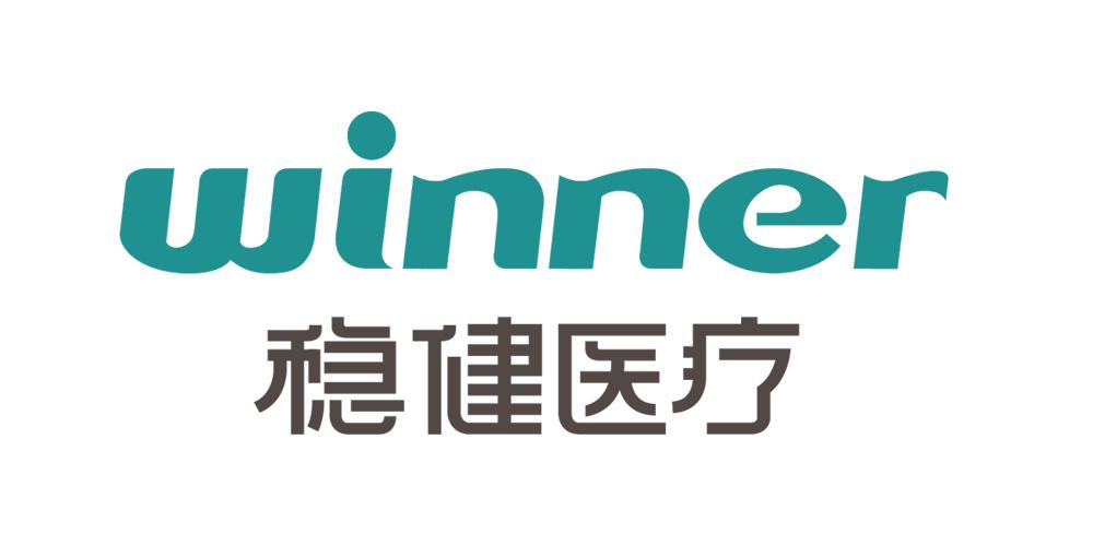 稳健医疗-logo