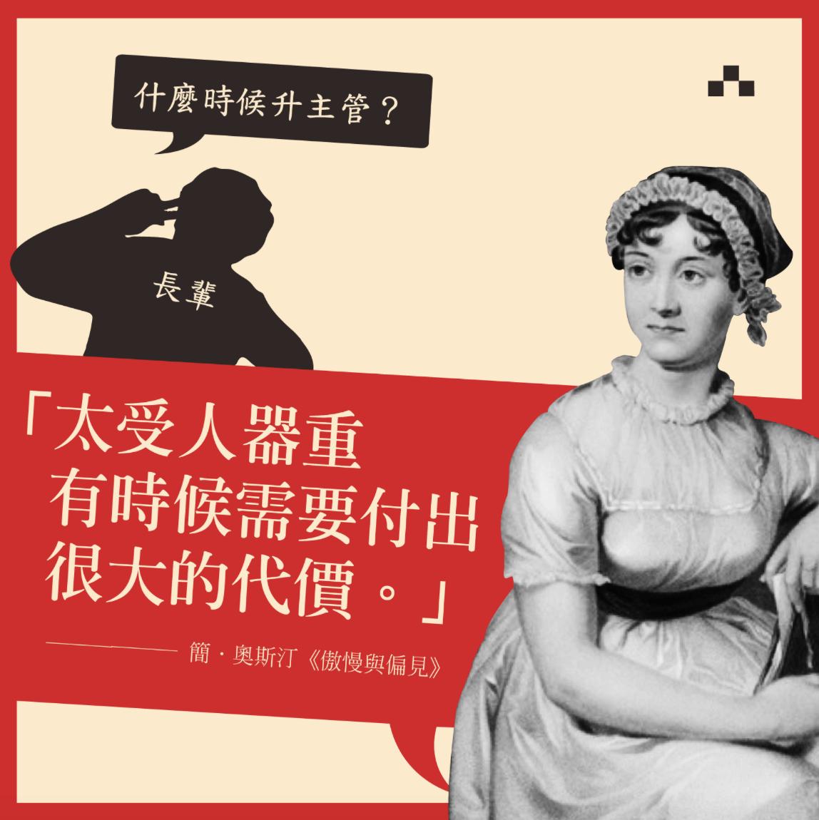 台湾诚品书店:#长辈关心,拜年擂台#.png