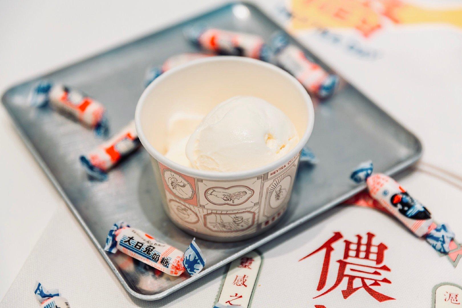 喜茶 冰激凌