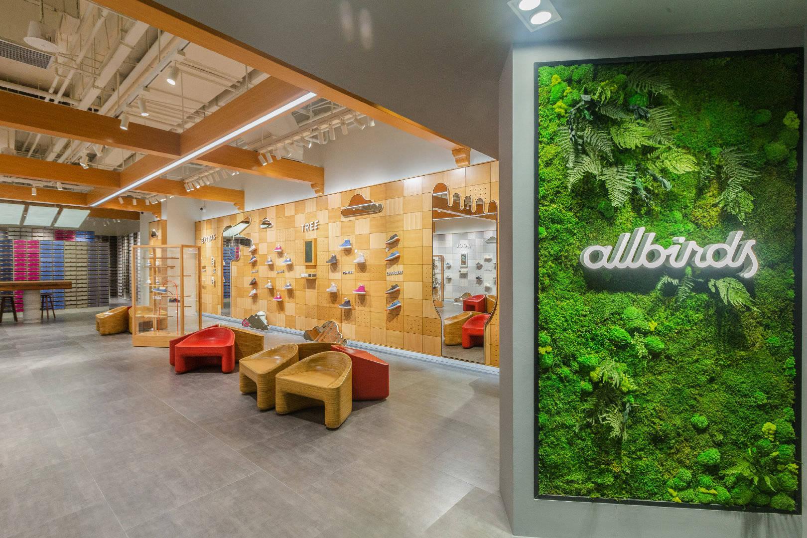 Allbirds 北京门店