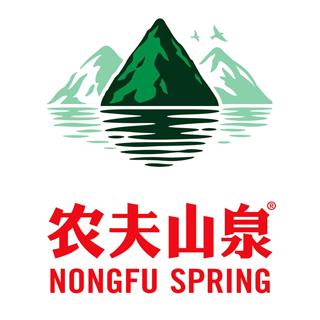 Nongfu Spring 农夫山泉