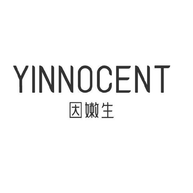 因嫩生Yinnocent
