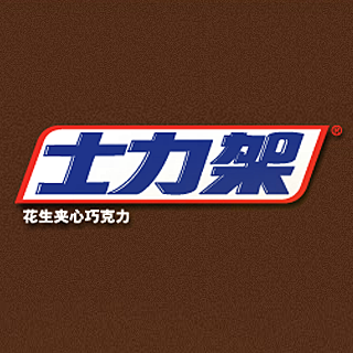 Snickers 士力架