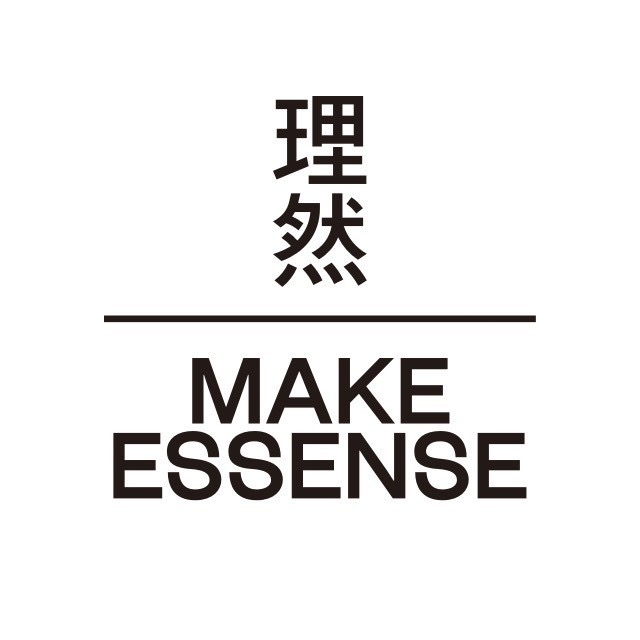 理然「 Make Essense」
