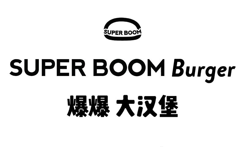 SUPER BOOM Burger