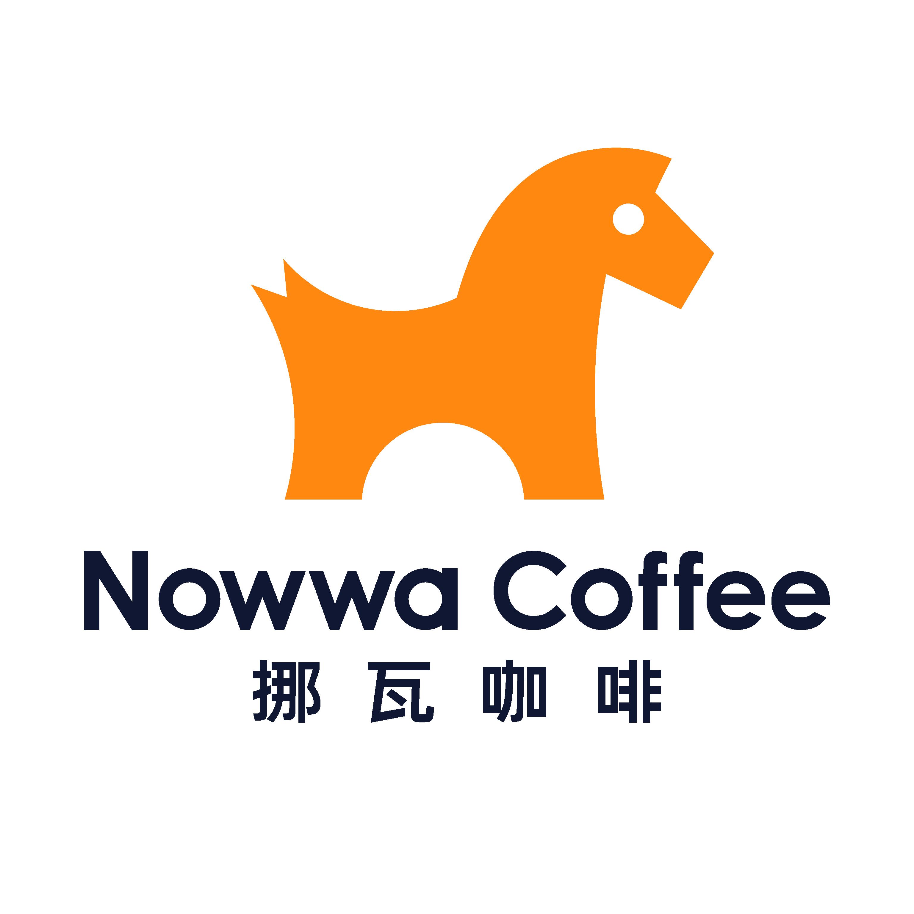 Nowwa挪瓦咖啡
